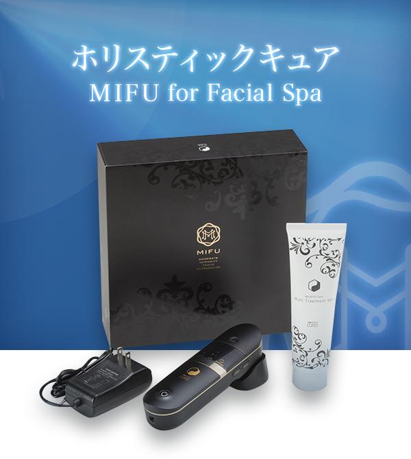 mifuの製品仕様