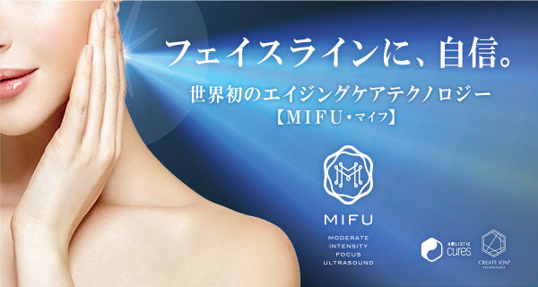 MIFU for Facial Spaトップイメージ